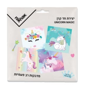 unicorn stikers